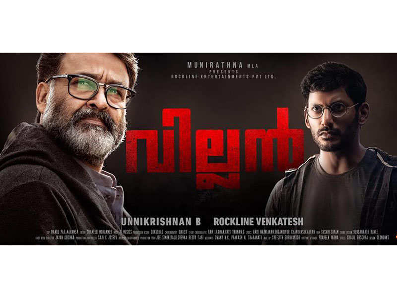 villain movie review 3 5 don t go expecting a mass entertainer as
