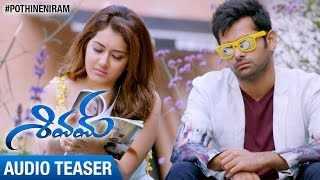 Shivam Audio Teaser | Ram | Rashi Khanna | DSP | Srinivas Reddy | Sri  Sravanthi Movies