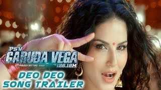 Deo Deo | Song - PSV Garuda Vega 126 18M