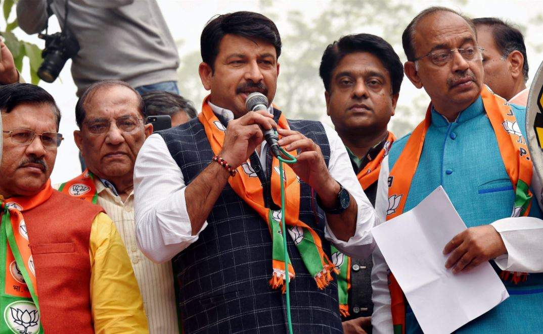 Green fund: BJP to file contempt plea in SC against AAP government - Times of India