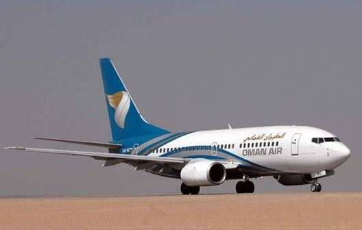 oman air co pilot found without flying licence stopped at