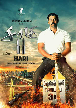Saamy 2 Movie: Showtimes, Review, Songs, Trailer, Posters