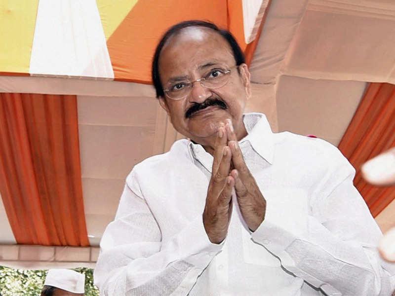 Venkaiah Naidu: Duty of every Indian to preserve, protect country's culture, says Venkaiah Naidu