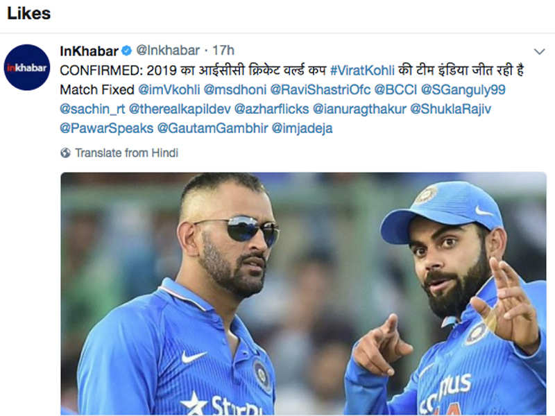 MS Dhoni 'liked' a tweet after three years, and you'll be shocked to see what it is - Times of India