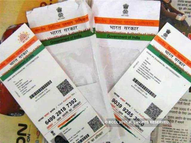 Aadhaar driven e-gates to be installed at airports in 2018