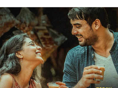 da thadiya full movie download cinemavilla