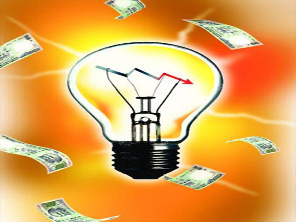 Image result for punjab light bulb