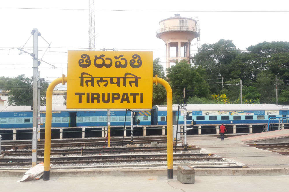 Tirupati Railway Station is set to transform into a world-class facility by 2021