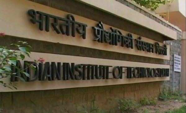 Make separate merit lists for girls, government tells IITs - Times of India