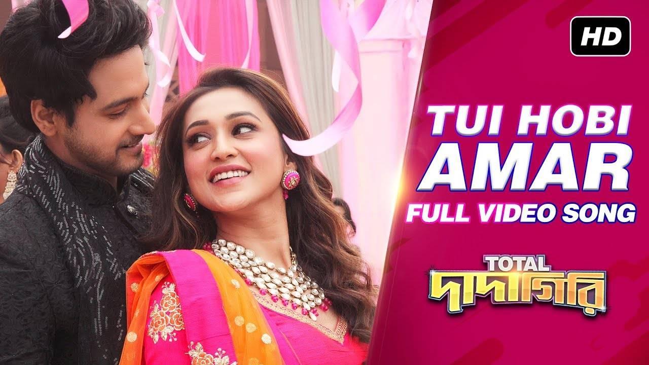 Tui Hobi Amar   Song - Total Dadagiri