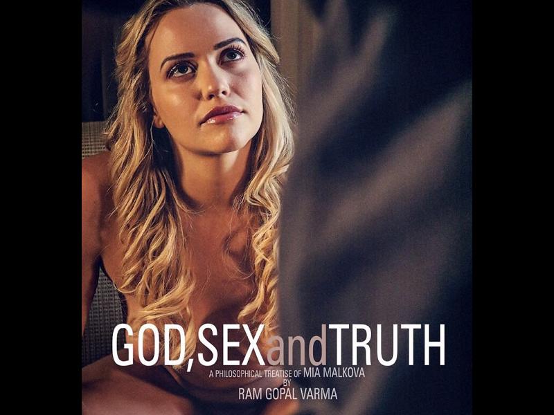 Νέος σεξ ταινία