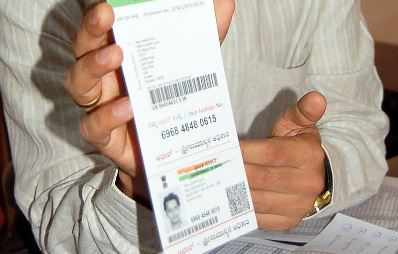 Even Dhoni's UID details public, list privacy safeguards, says SC - Times of India