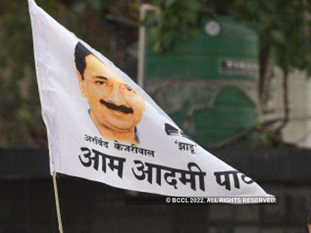 MLAs' disqualification row: AAP says Election Commission has 'hit a new low' - Times of India