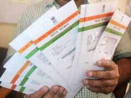 Aadhaar linking to eliminate multiple PF accounts: Official - Times of India