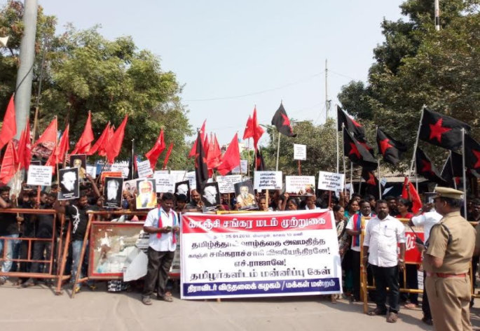 Tamil Thai Vazhthu row: Protesters march to Kanchi mutt demanding junior seer's apology, arrested | Chennai News