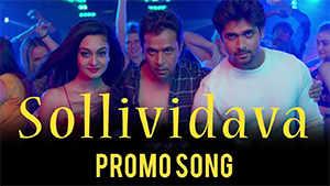 Solli Vidavaa | Song Promo - Sollividava