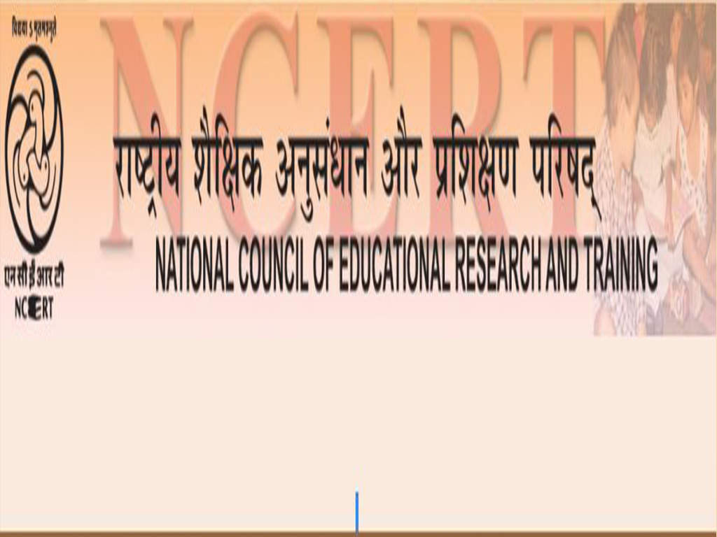 UP board: NCERT books on UP Board website in new session   Allahabad