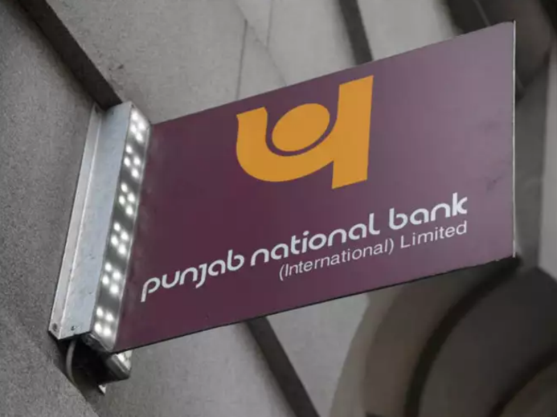 PNB fraud: After Nirav Modi, 3 more big jewellers come under scanner - Times of India