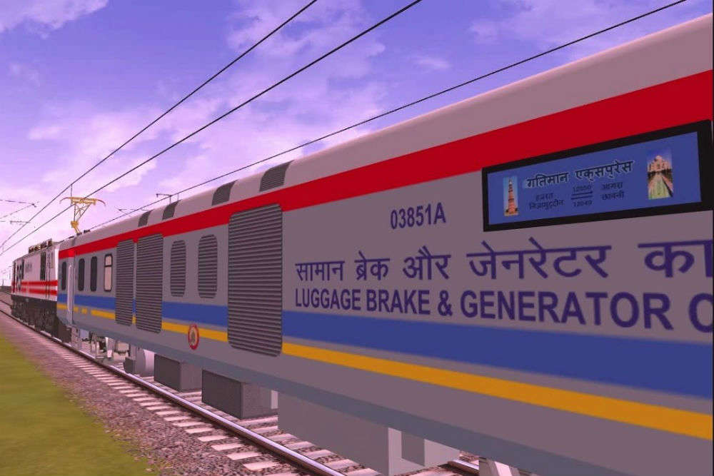 Gatiman Express will now run until Jhansi, but at a slower speed