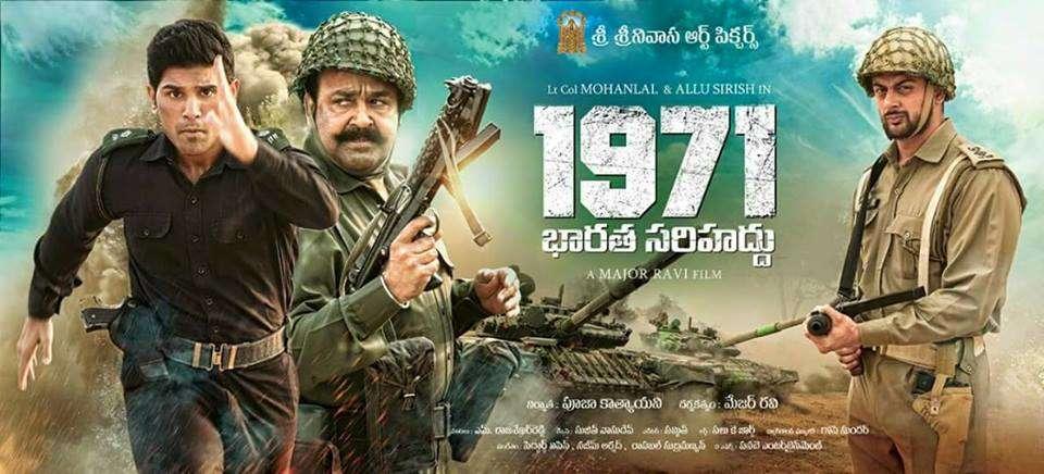 Mohanlals 1971 Beyond Borders Telugu Remake Titled Yudhabhoomi