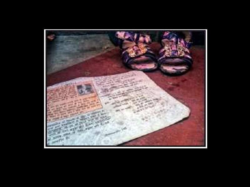 caterpillar shoes vadodara samachar in gujarati yamunashtak lyri