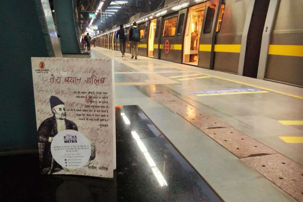 Delhi Metro: gives you another reason to travel