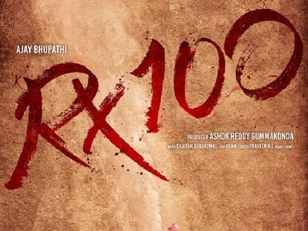 RX 100' pre-look poster: Karthikeya starrer promises to be