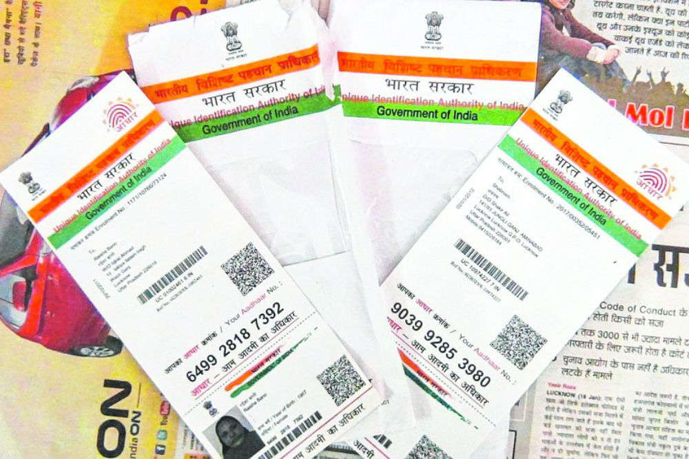 Aadhaar-linking deadline extended for Tatkal passport application by SC
