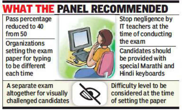 maharashtra council for examination: State revamps computer typing