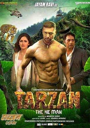 Tarzan The Heman Movie Show Time In Mumbai Tarzan The