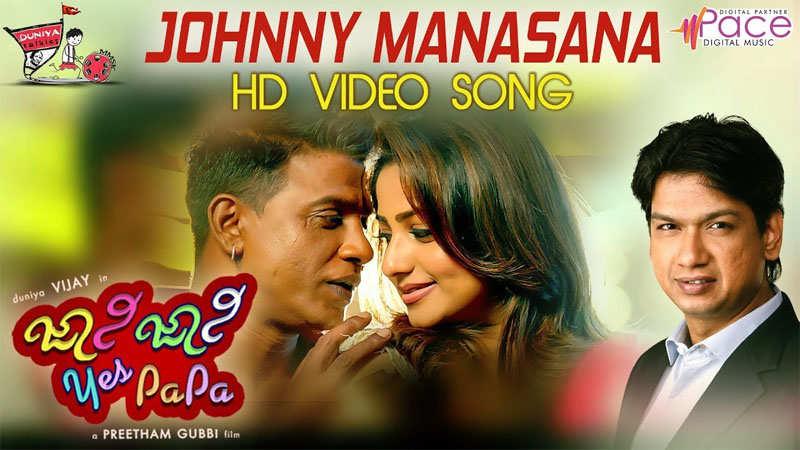Johnny Johnny Yes Papa   Song - Johnny Manasana
