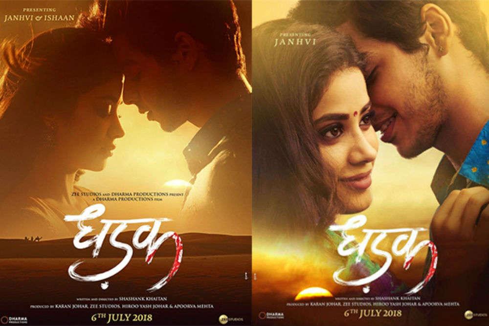Dhadak shooting location is Kolkata these days, the City of Joy!