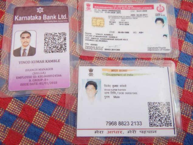 Karnataka Bank: How this man opened a fake branch of Karnataka Bank