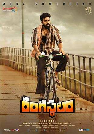 Rangasthalam Review {4/5}: Ram Charan is a delight to ...