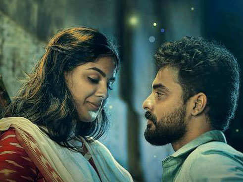 Jeevamshamayi Song Jeevamshamayi Song From Theevandi Is Immersed In