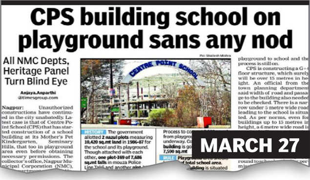 Centre Point school: Centre Point School given notice for