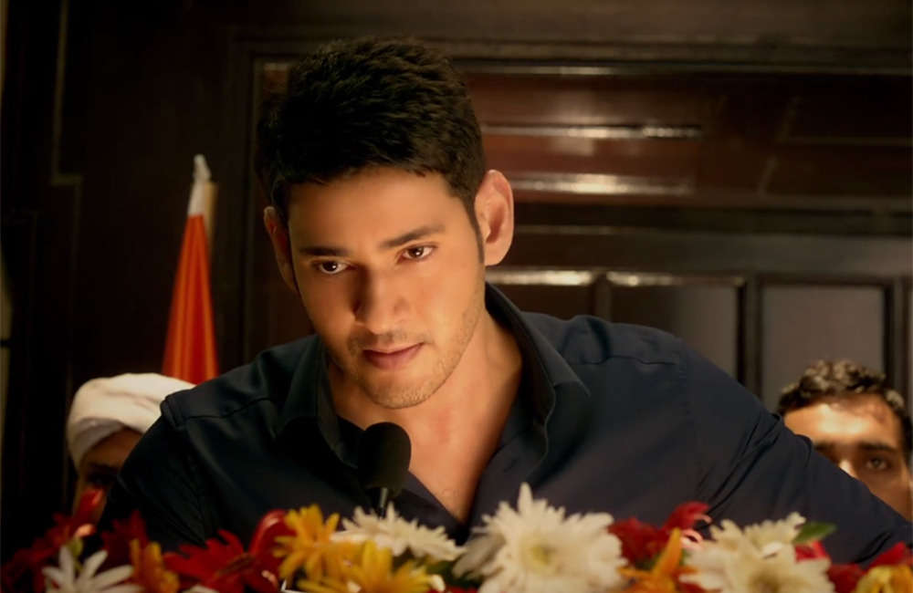 Bharat Ane Nenu Review Ban Movie Review Five Reasons Why