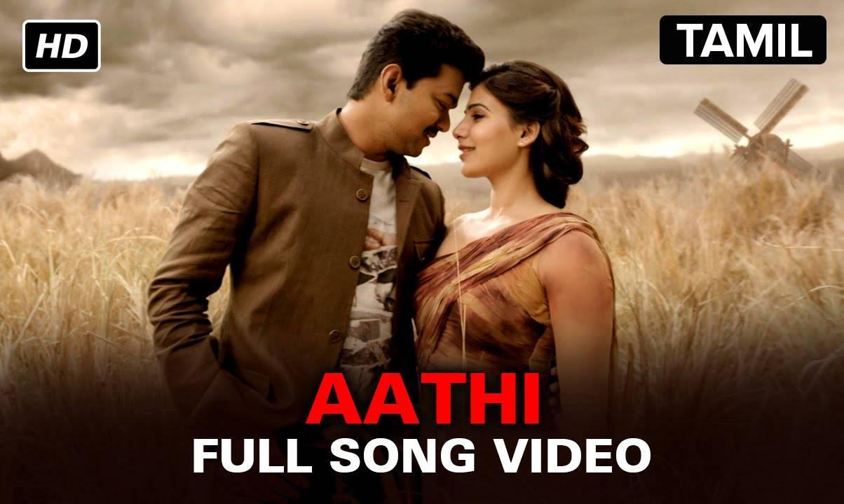 Kaththi | Song - Aathi