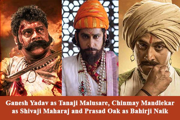 Baadshah 2 marathi movie hd download