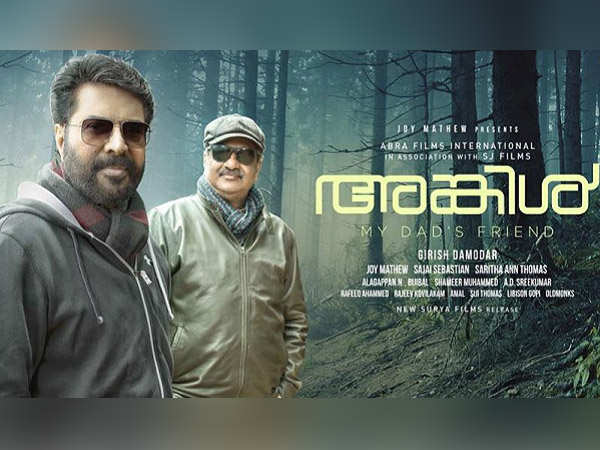 Image result for uncle malayalam movie