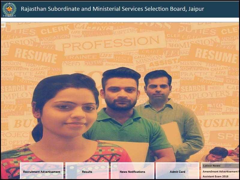 RSMSSB recruitment 2018: Apply online for 402 Junior Instructor