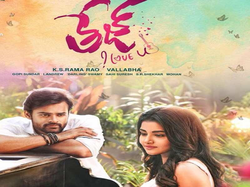 teju i love you audio songs mp3 download