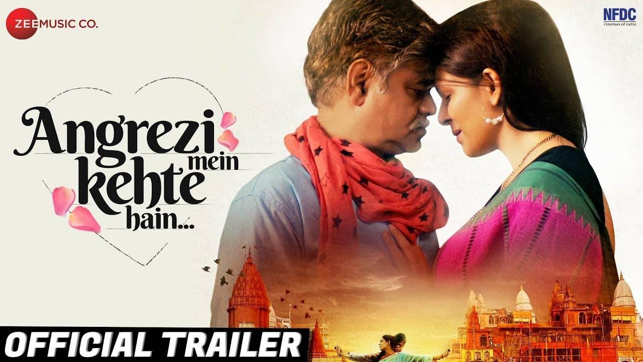 Angrezi Mein Kehta Hain - Official Trailer