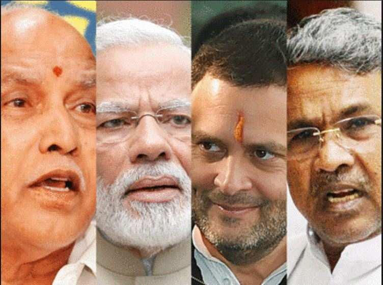 Will Modi forget Karnataka Polls in his four year rule?