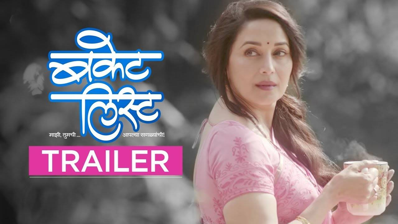 Bucket List (2018) Khatrimaza – Full Movie Hindi Official Trailer HD 720p