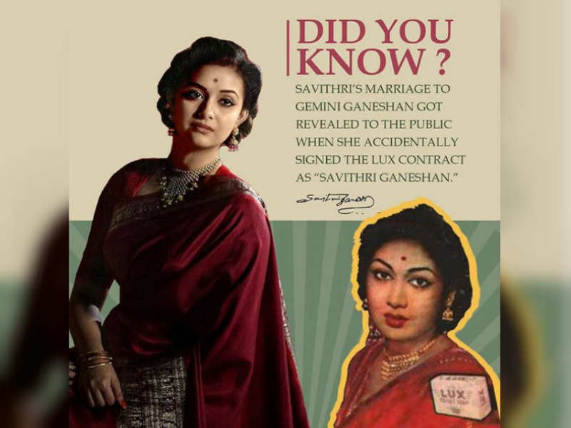 10 Facts About 'Mahanati' Savithri You Might Not Have