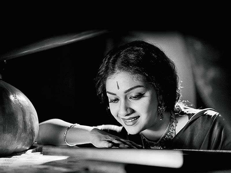 Mahanati songs in telugu