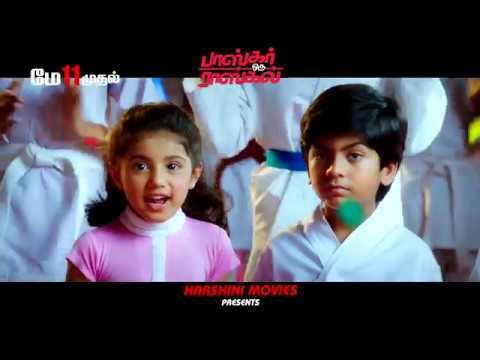 Bhaskar Oru Rascal - Movie Clip
