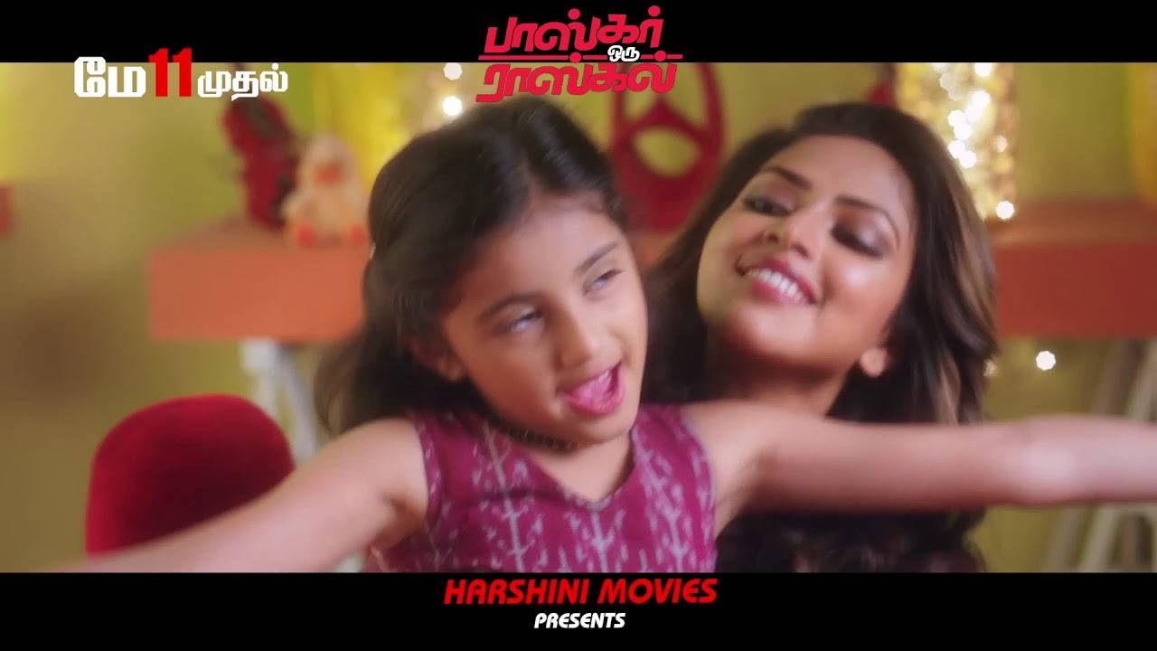 Bhaskar Oru Rascal Song Promo Mummy I Love You Tamil Video Songs Times Of India