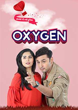oxygen gujarati movie review 35 oxygen makes good use